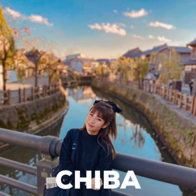 Chiba Prefecture