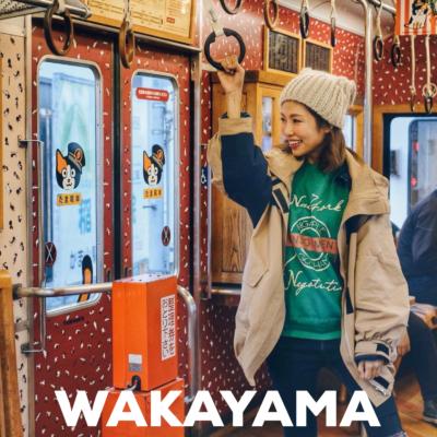 Wakayama Prefecture